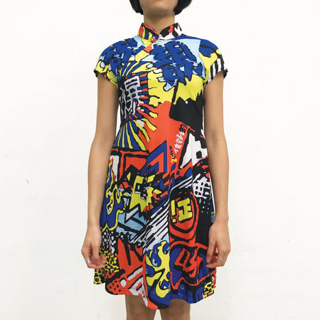 'Red gravel' Printed Qipao Dress