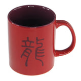 Chinese Zodiac Dragon' mug