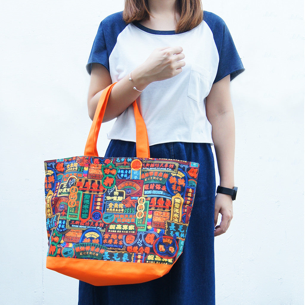 'Nathan Road' zipped canvas tote bag (large)