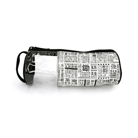 'Newspaper' pencil case | Goods of Desire