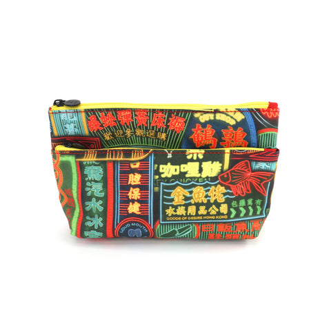 'Nathan Road' signature pouch | Goods of Desire