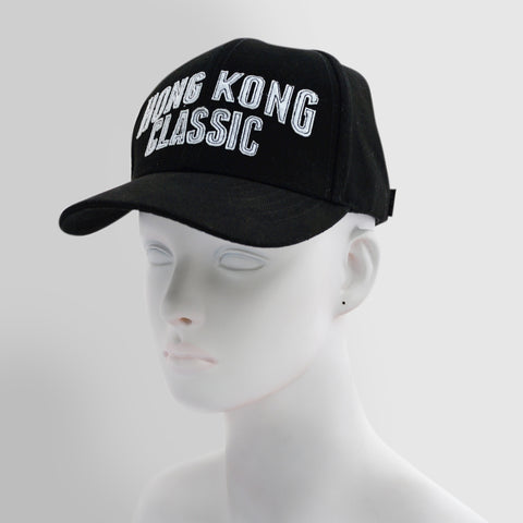 'Hong Kong Classic' cap | Goods of Desire