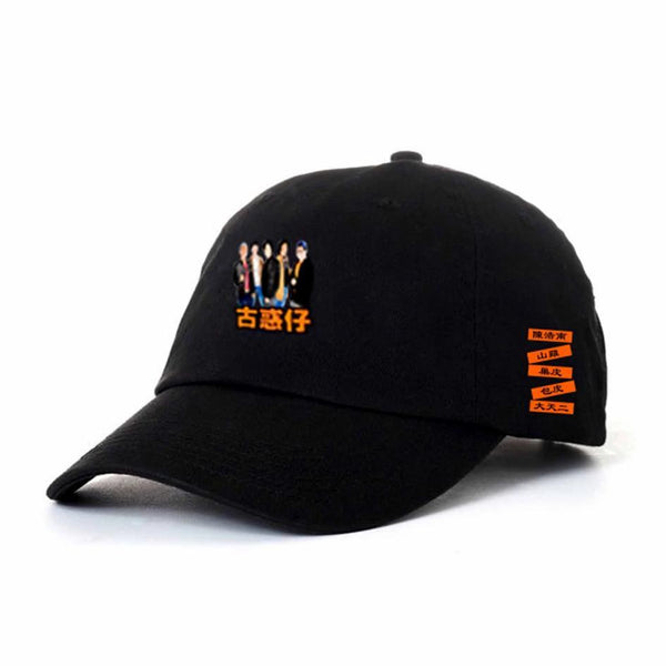 Carnaby Fair 'Young and Dangerous' Cap, Black