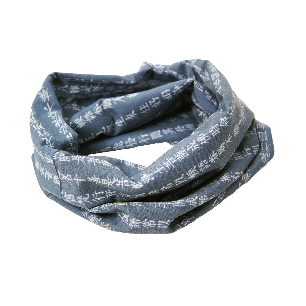 'Sutra' tube wrap (grey with white)