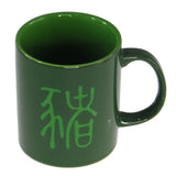 'Chinese Zodiac Pig' mug, Tabletop and Entertaining, Goods of Desire, Goods of Desire