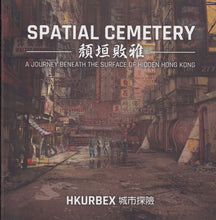 Load image into Gallery viewer, Spatial Cemetery: A Journey Beneath the Surface of Hidden Hong Kong