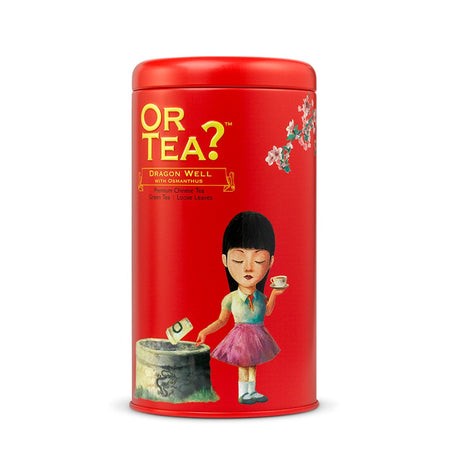 Or Tea? Towering Kung Fu | Chinese Black Tea Sachets