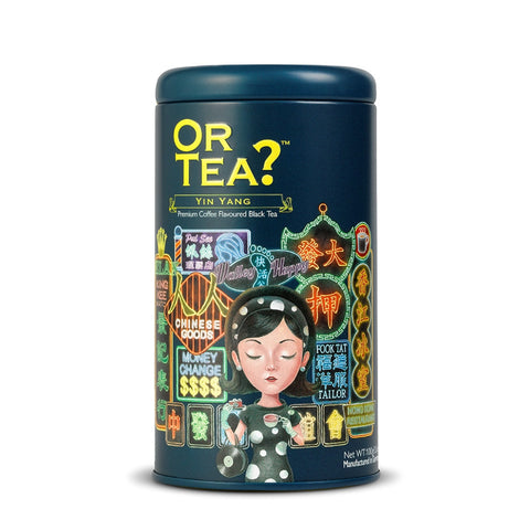 OR TEA C Tin Canister Yin Yang