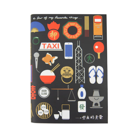 'Hong Kong Favourite Things' notebook