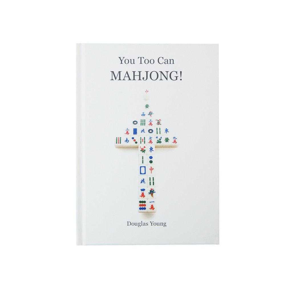 """You Too Can Mahjong!"" book by Douglas Young"