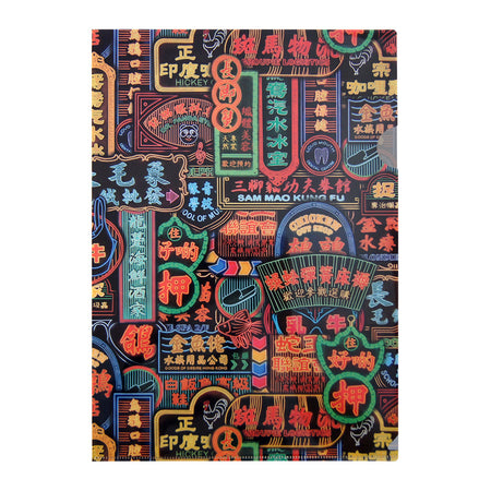 'Nathan Road'  notebook