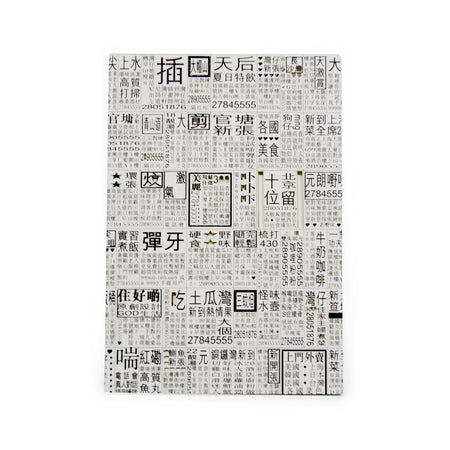 'Old Newspaper' A4 file folder