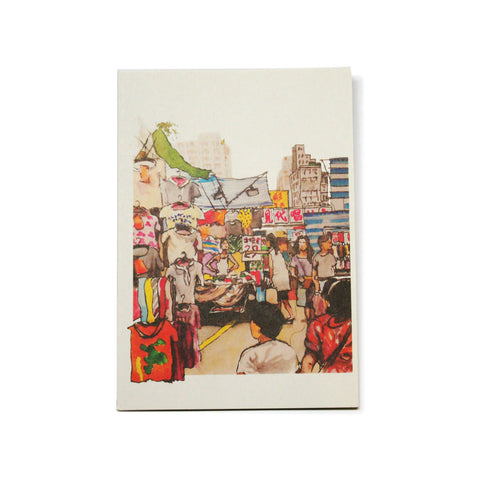 Kowloon Market Water Colour by Douglas Young' greeting card