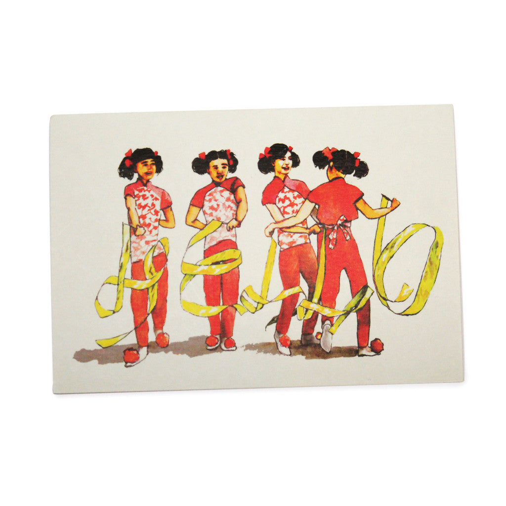 Dancing Ribbon Girls Water Colour by Douglas Young' greeting card