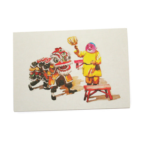 Lion Dance Water Colour by Douglas Young' greeting card