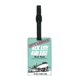 'Kai Tak International Airport' luggage tag | Goods of Desire