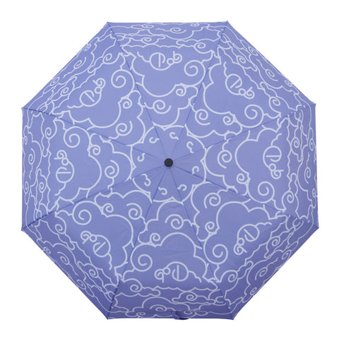'Clouds' folding umbrella