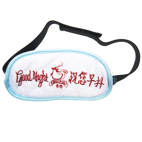 'Good Night' eyemask