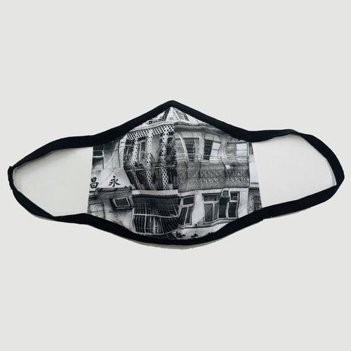 Pre-order 'Yaumati Black/White' Fabric Face Mask, Wide Strap