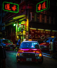Load image into Gallery viewer, Vibrant Hong Kong Photography Book by Chris Chan