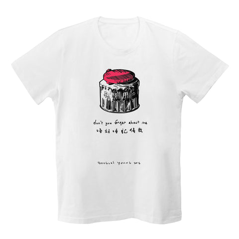 'Don't you forget about me - Rice glue' T-shirt - Goods of Desire