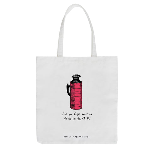 'Don't you forget about me - Hot flask' tote bag | Goods of Desire