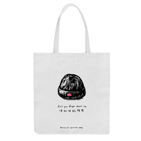 'Don't you forget about me - Chinese silk cap' tote bag, Bags and Travel, Goods of Desire, Goods of Desire