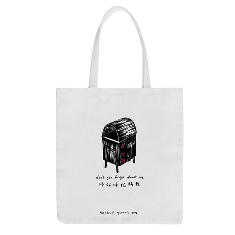 'Don't you forget about me - Litter bin' tote bag | Goods of Desire