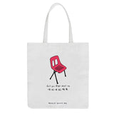 'Don't you forget about me - Red chair' tote bag