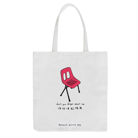 'Don't you forget about me - Red chair' tote bag, Bags and Travel, Goods of Desire, Goods of Desire