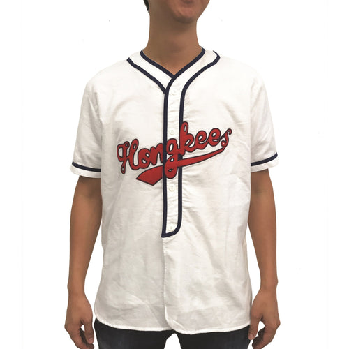 'Hongees' Jersey Baseball Shirt