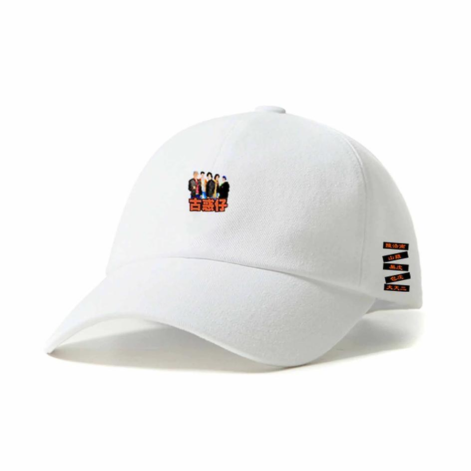 Carnaby Fair 'Young and Dangerous' Cap, White
