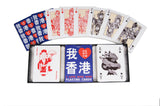 Playing cards - 'I Love HK'