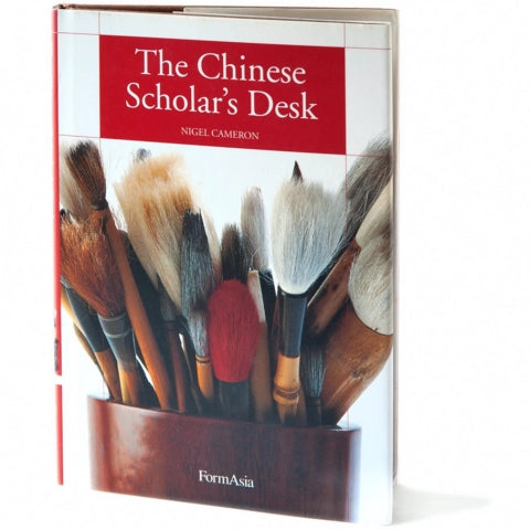 The Chinese Scholar's Desk