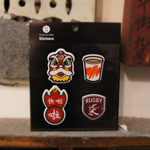 3D Sticker Set C - Lion Head, Pawn shop sign, Milk Tea, Rugby 7