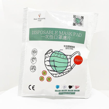 'Yaumati' Face Mask Wallet
