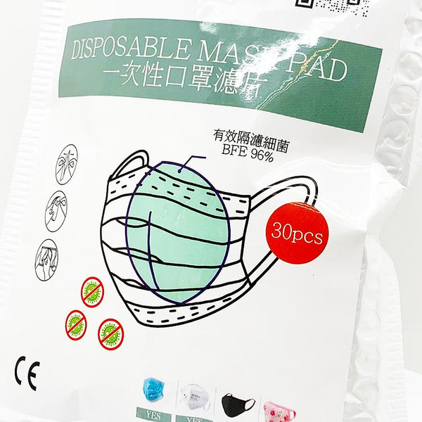 Disposable Mask Pad (30pcs / pack)