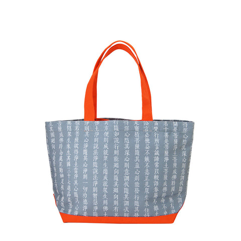 'Sutra' canvas tote bag (small)