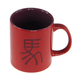 'Chinese Zodiac Horse' mug, Tabletop and Entertaining, Goods of Desire, Goods of Desire