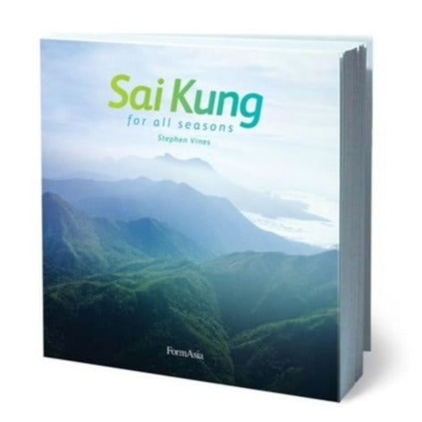 Sai Kung For All Seasons