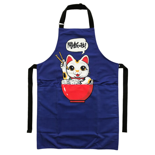 'Lucky Cat Open Rice' apron
