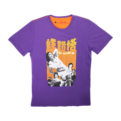 'All Mixed Up' 70s movie poster tee