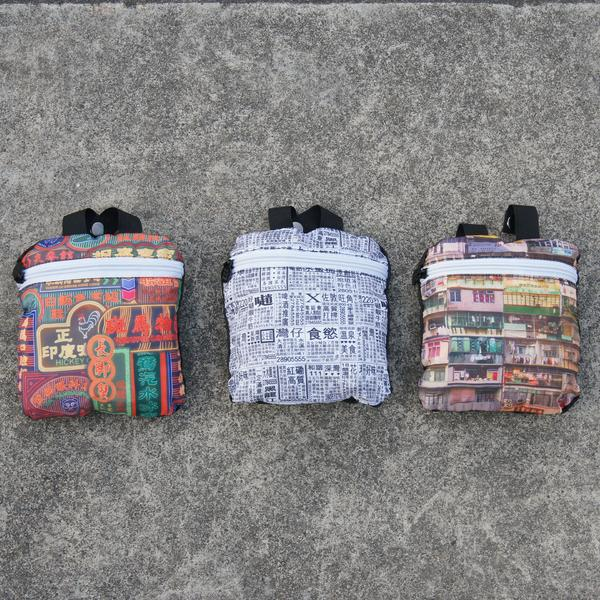 'Newspaper' Foldable Backpack