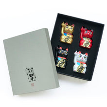 Load image into Gallery viewer, 'Angry Cat' - Mini, Set of 4