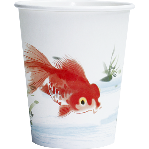 'Goldfish' Paper Cups