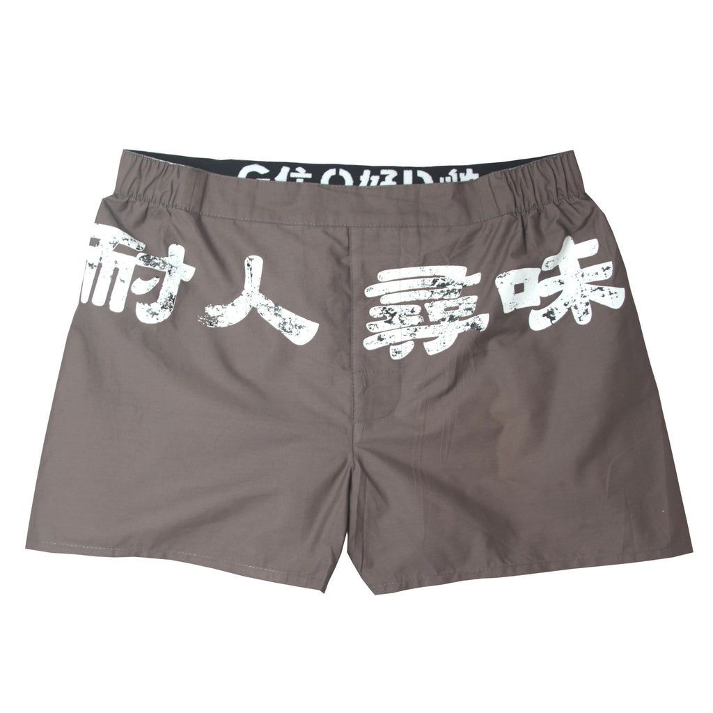 'Intriguing' Men's Boxer Shorts