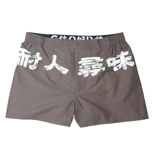 'Intriguing' Men's Boxer Shorts, Underwear, Goods of Desire, Goods of Desire