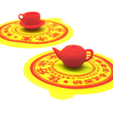 'Bing Sutt' mug lid set, Tabletop and Entertaining, Goods of Desire, Goods of Desire