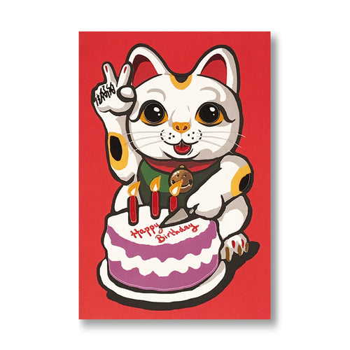 'Lucky Cat Happy Birthday' Card