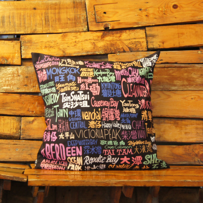 'Districts Names' cushion cover (45x45cm)